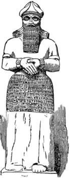 Masonic Handshake from Nebo, the interpreter of Gods